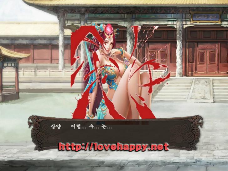 미녀삼국지 - 15화 조조, 황궁을 장악하다. 016