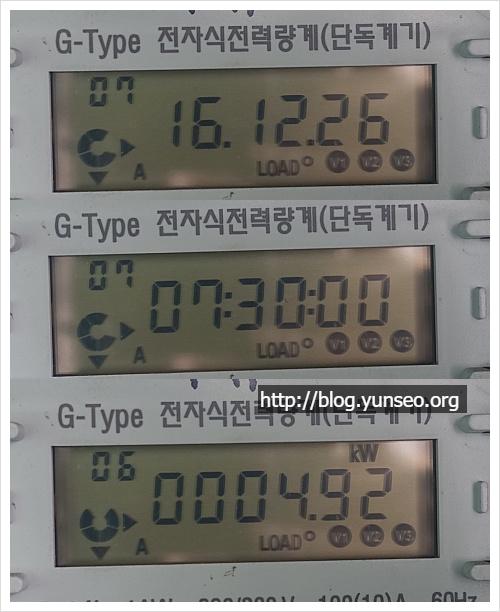 2016년 12월~2017년1월 전력 사용량 / 태양광 발전기 설치후 기록중
