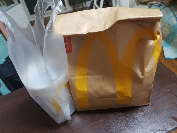 맥도날드 - 시그니처 그릴드 머쉬룸 버거