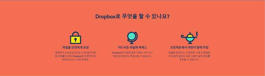 Dropbox Campus Cup