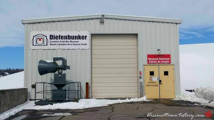 냉전 박물관 Diefenbunker 입니다