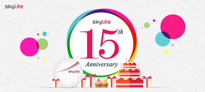 skylife 창사 15주년 특별이벤트