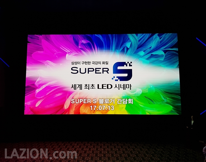 극한의 화질, 세계 최초 LED 롯데시네마 SUPER S