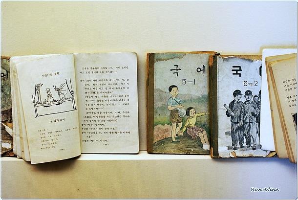 옛날 교과서 국어