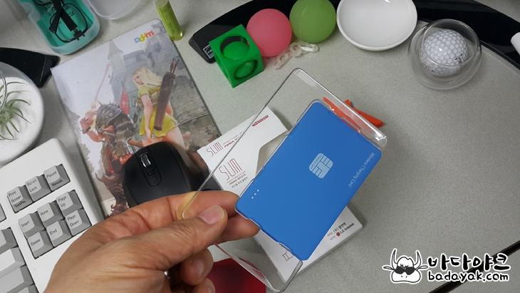 휴대용 카드형 무선 충전기