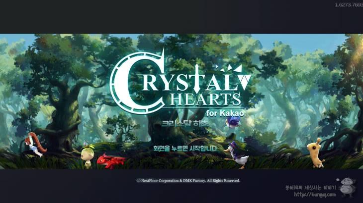 기대되는 RPG게임추천 크리스탈하츠, 프리드로우 이벤트 챙기기