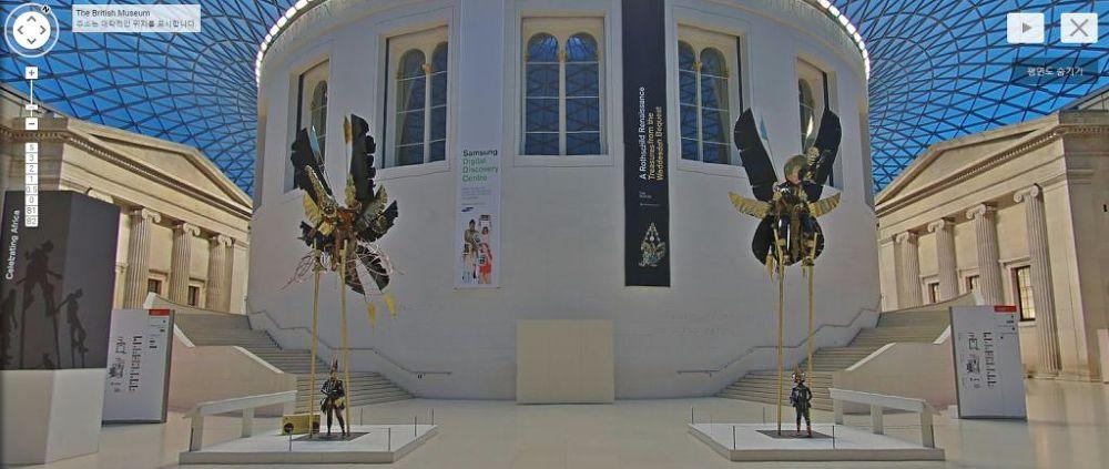 대영박물관의 스트리트뷰, 4500점 이상을 관람