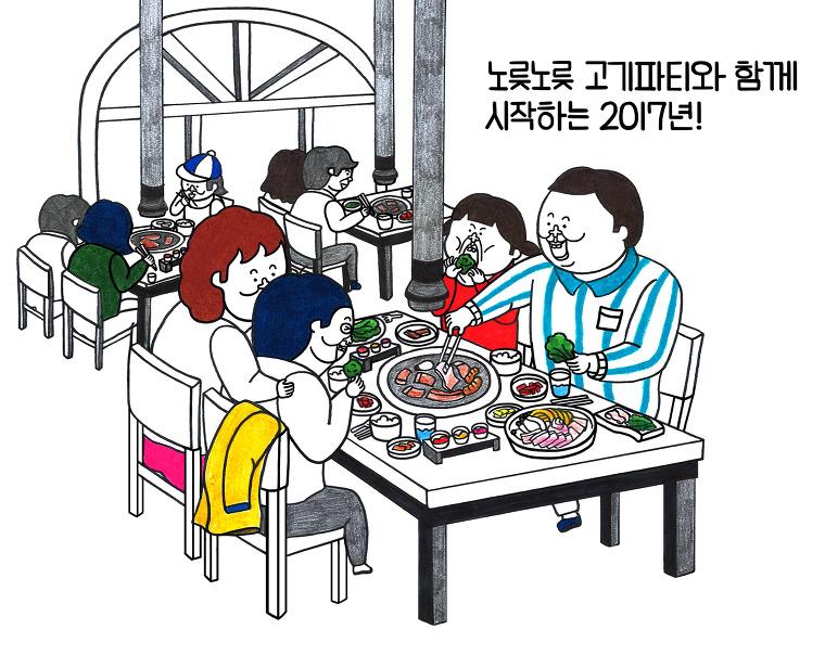 겨울가족여행지추천 가족 겨울여행 신년여행