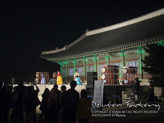 경복궁의 밤을 열다 공연