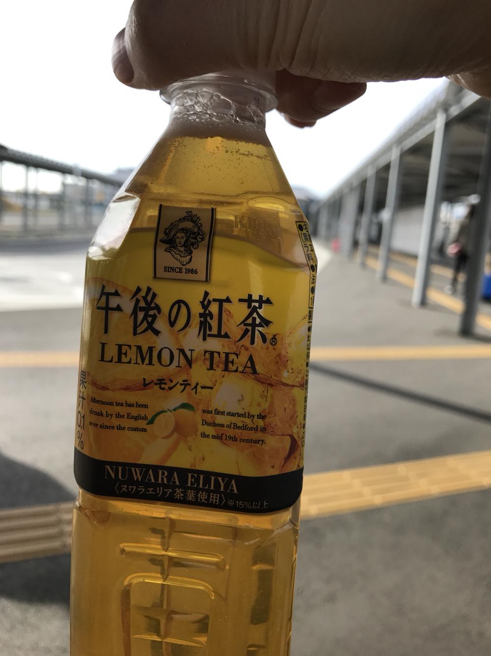 다시 또 도쿄