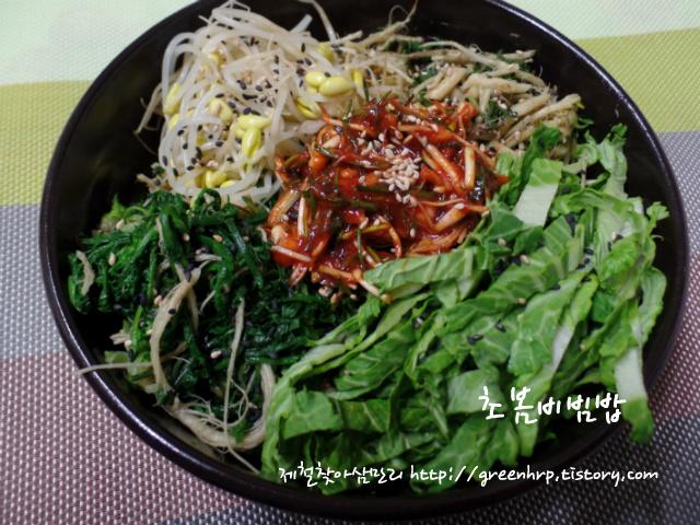 요리-맛 - Magazine cover