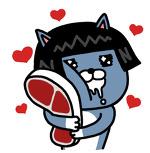카카오톡 고기 좋아하는 고양이 이모티콘.