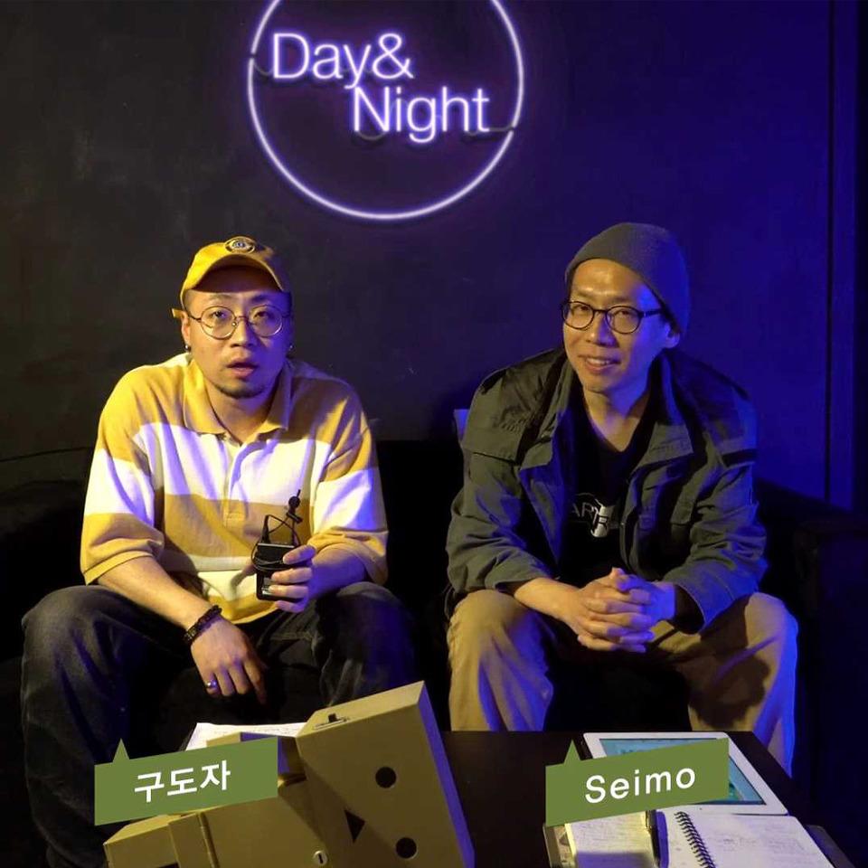 크라우드펀딩 | 낮과밤 ep3