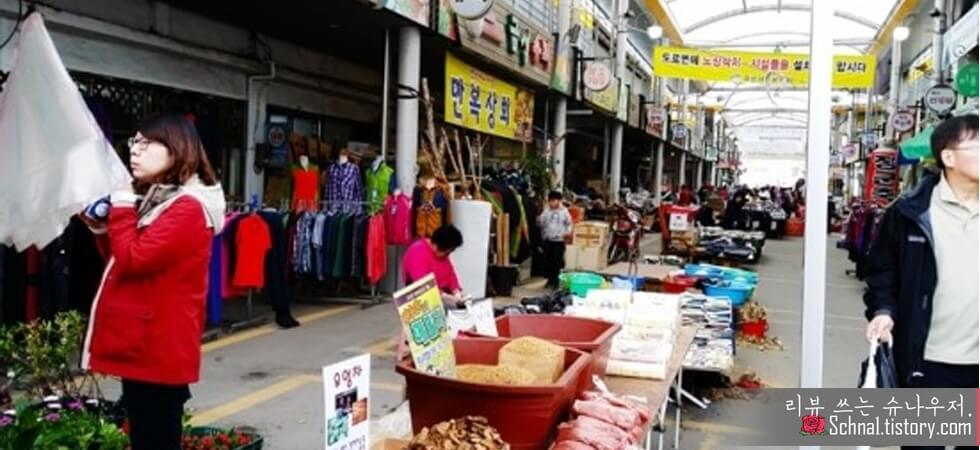 충북 괴산 전통시장 모습