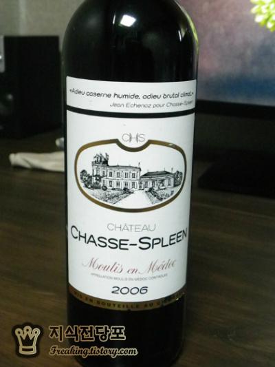 Chateau Chasse Spleen 2006