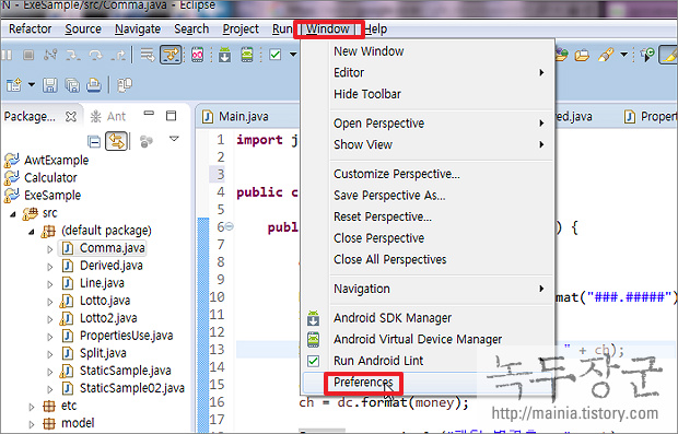 이클립스 Eclipse 패키지 자동 import 단축키와 설정 변경하는 방법