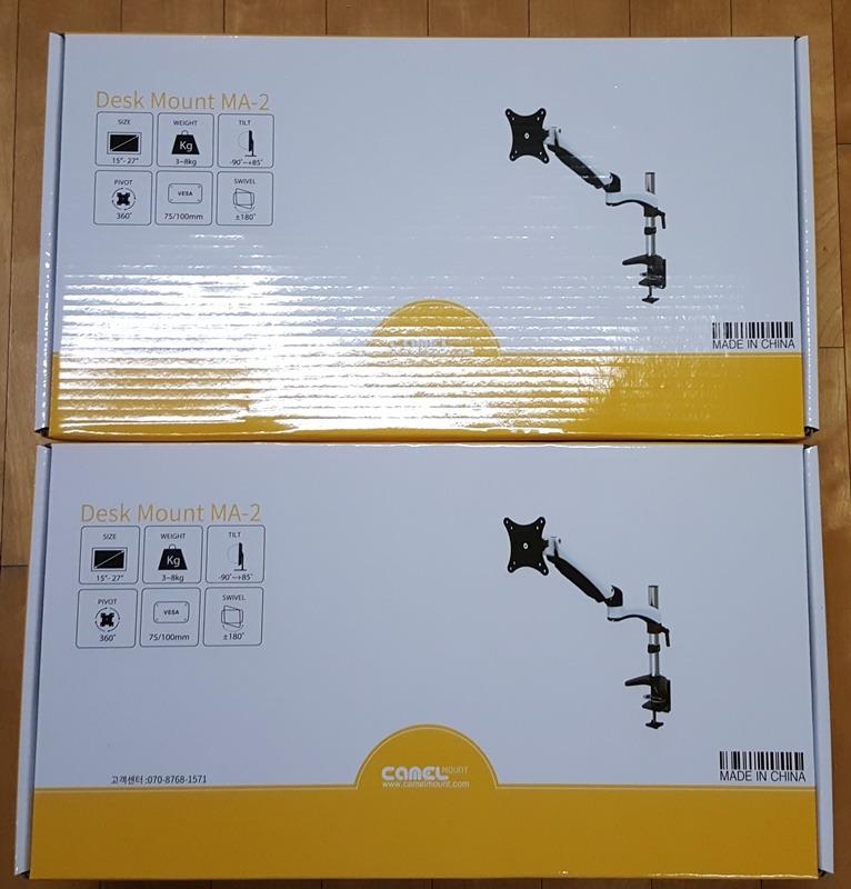 MA-2 모니터 암 박스 x 2EA