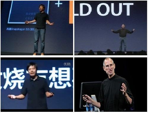 샤오미, 중국 스마트폰, 샤오미 출자, 샤오미 인수, 샤오미 mi4, 다탕, TD LTE, 시분할 LTE, 차이나 모바일, 리드코어 테크놀러지, 샤오미 발전, 샤오미 전망, 샤오미 스마트폰,