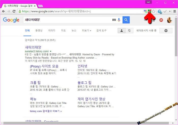 구글검색세이프서치해제방법_1
