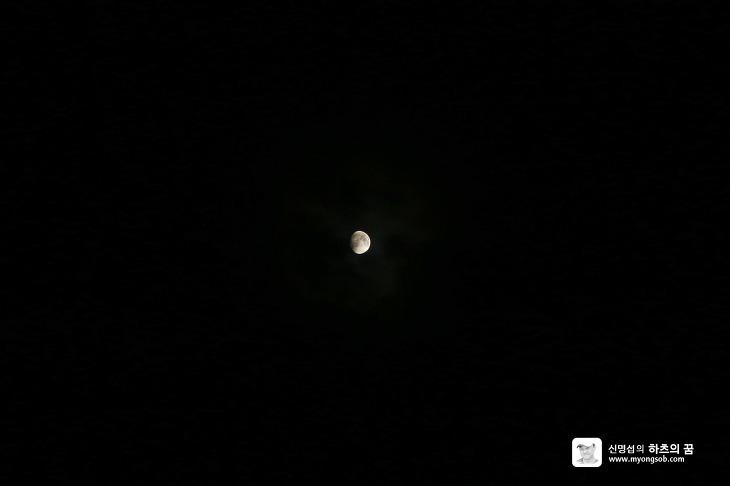 추석 보름당 사진