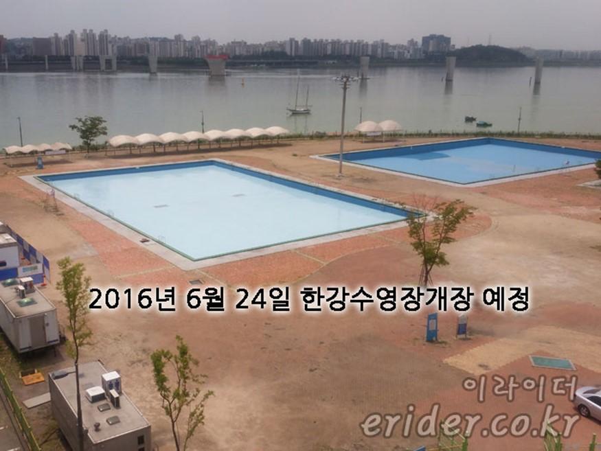 2016년 한강시민공원내 수영장 개장일은 언제?