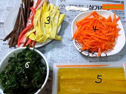 김밥 재료