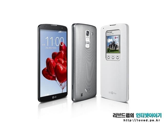 G프로2 스펙과 기능 공개