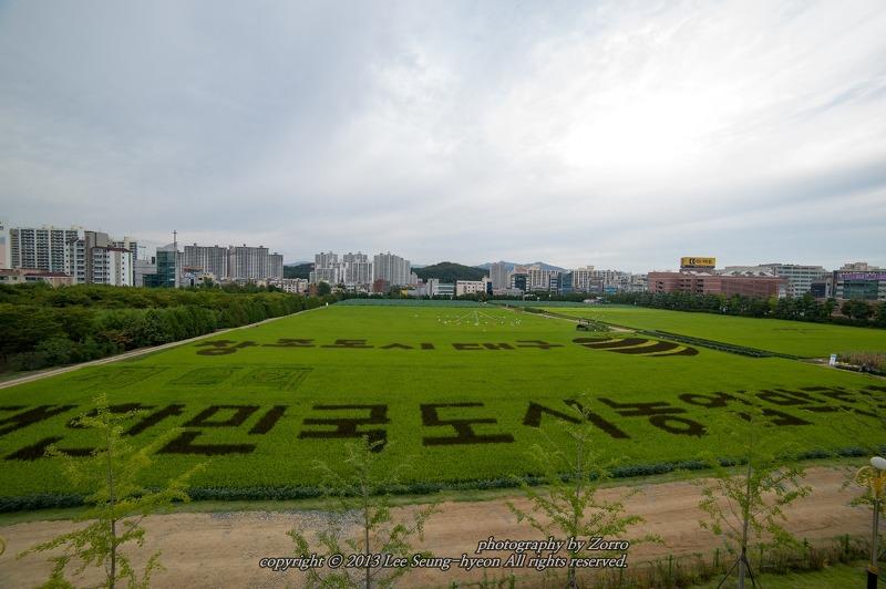 도시농업박람회