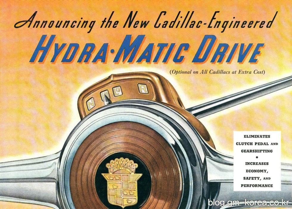 희대의 삽질로 보였던 GM의 특이한 변속기 개발사2