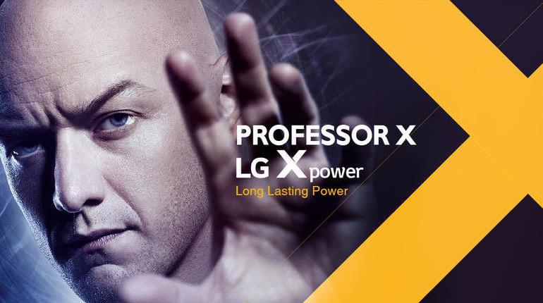 LG 엑스 파워(X Power)