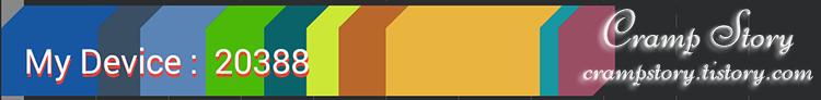 넥서스7 2013 안투투 점수 : 20388