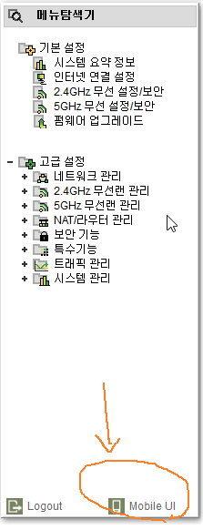 iptime 펌웨어 9.96.8