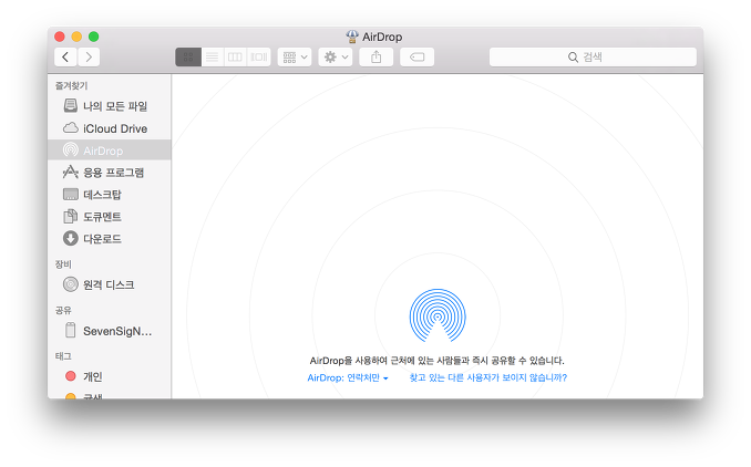 how to add airdrop to finder