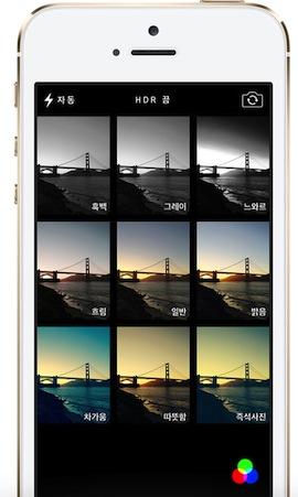 아이폰5s 사진 촬영 초당 10장 연사