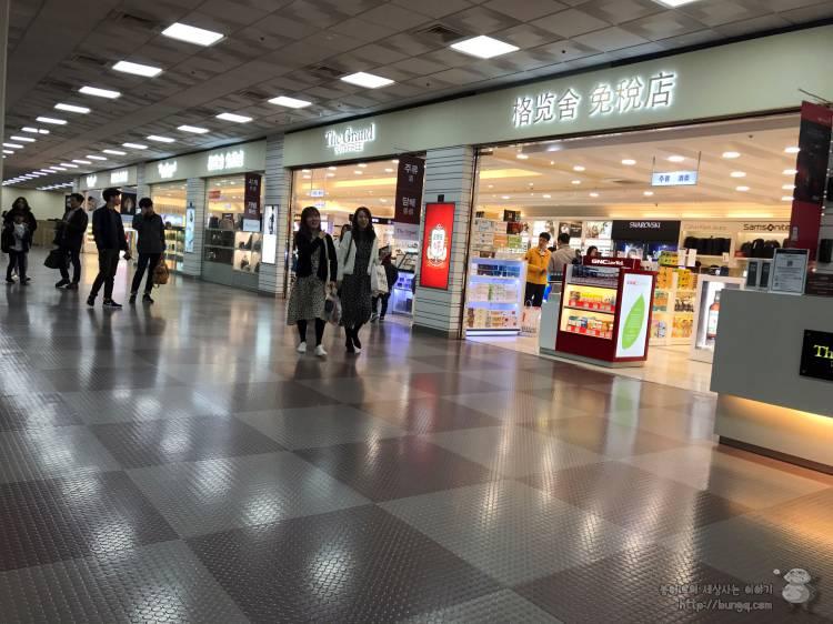 대구공항, 오사카, 로밍, kt, 데이터로밍, 하루종일, 로밍센터