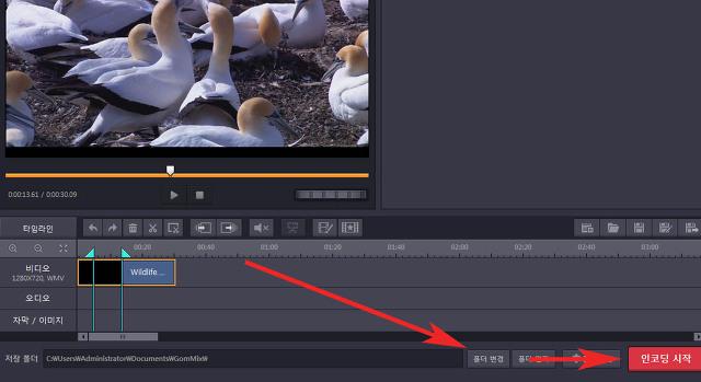 동영상 분할 자르기 나누기 방법