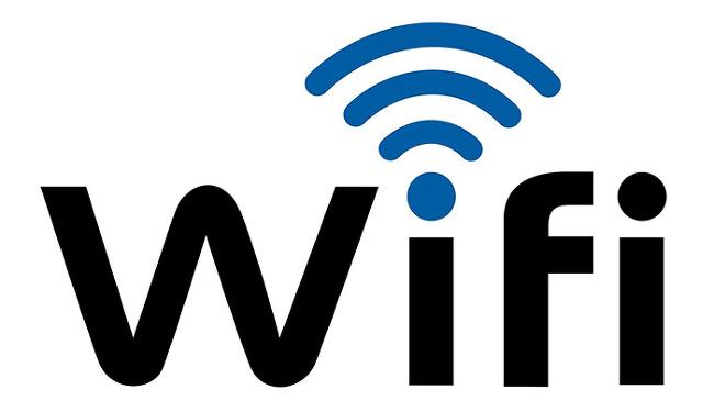 네트워크 무선랜 WIFI 최적화 설정으로 안정성과 속도 높이는 방법