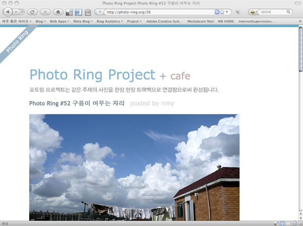 Photo Ring Project (www.photo-ring.org)