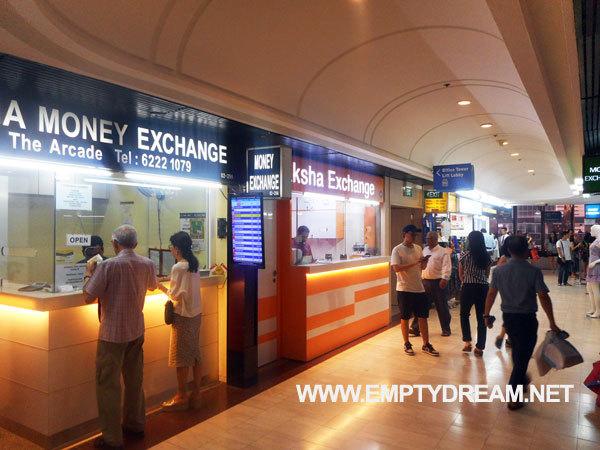 싱가포르 여행 준비 - 싱가포르 달러 환전