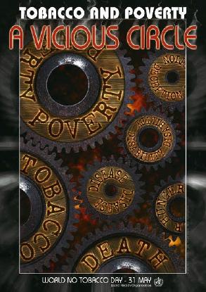 2004 금연 포스터