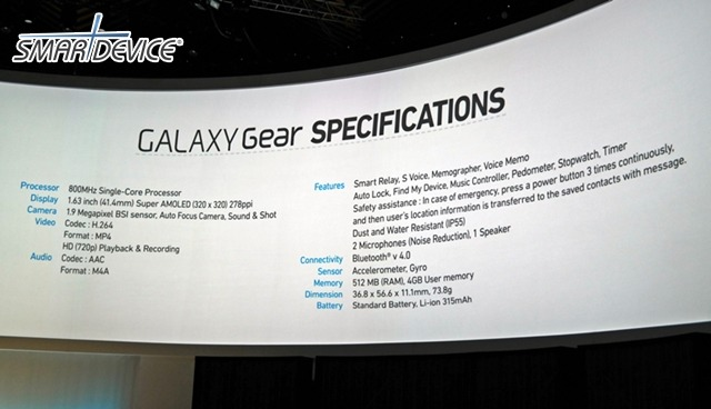 It, 갤럭시 기어, 갤럭시 기어 디자인, 갤럭시 기어 무게, 갤럭시 기어 성능, 갤럭시 기어 착용감, 갤럭시 기어 출시, 갤럭시 기어 카메라, 갤럭시 기어 컬러, 독일 베를린, 리뷰, 삼성전자 언팩 2013, 이슈