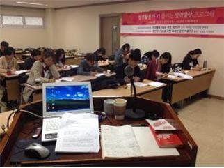 <역량강화교육-글쓰기강좌>