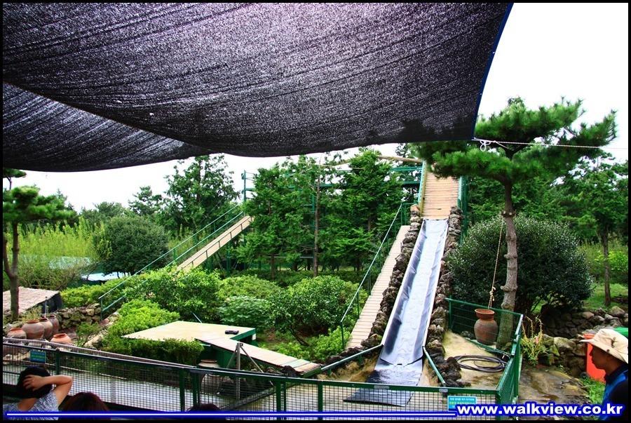 휴애리 자연생활공원