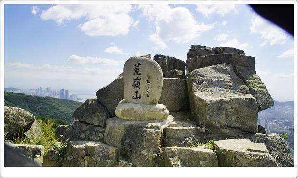 황령산철탑-송신탑