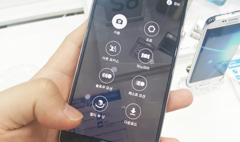 갤럭시 S6 카메라 기능 옵션