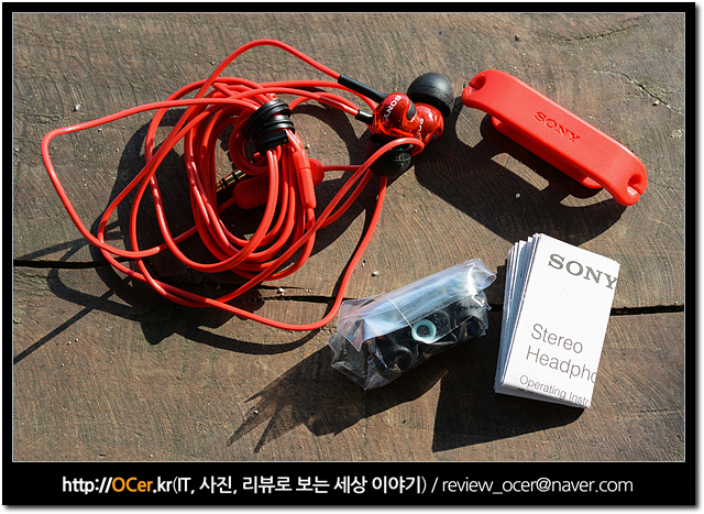 ex450, mdr-ex110, MDR-EX15AP, mdr-ex220lp, xb50ap, xb90ex, 가성비 이어폰 추천, 가성비 좋은 이어폰, 소니, 소니 mdr, 소니 mdr ex100lp, 소니 mdr xb50ap, 소니 xba-10, 소니 오픈형 이어폰, 소니 이어폰, 소니 이어폰 as, 소니 이어폰 mdr, 소니 이어폰 xba, 소니 이어폰 추천, 소니 헤드폰, 스마트폰 이어폰 추천, 오픈형이어폰, 이어폰, 이어폰순위, 이어폰줄감개, 젠하이저 이어폰, 커널형이어폰, 헤드셋