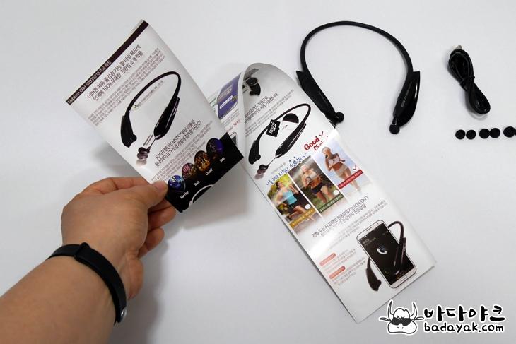 블루투스 이어폰 모비프렌 GBH-S700