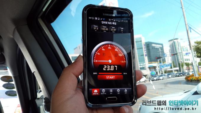 LTE 속도 측정