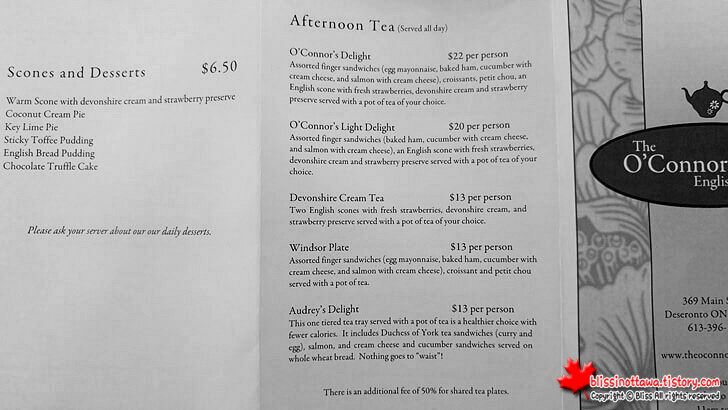 afternoon_tea_menu