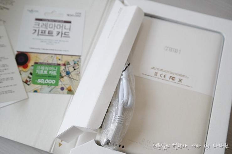 크레마원, 컬러 이북 리더기, 7인치 태블릿,